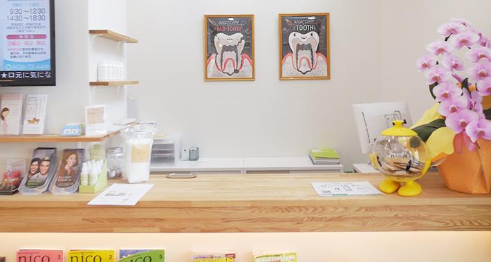 やまうち歯科 second stagephoto